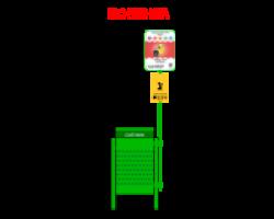 ЗооКомплекс
